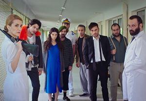 Giray Altınok'un yönettiği Bize Müsaade filminden teaser yayınlandı
