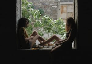 40. İstanbul Film Festivali Ulusal Yarışma gösterimleri, 1-13 Temmuz tarihlerinde gerçekleşecek