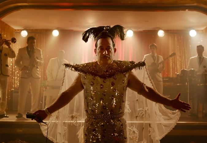 Cem Yılmaz'ın merakla beklenen filmi Arif v 216'dan fragman yayınlandı