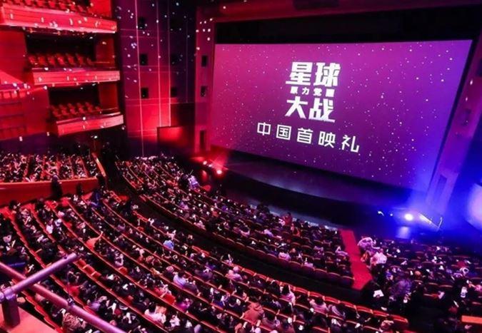 Çin'de sinema salonları ülke genelinde yeniden kapatıldı