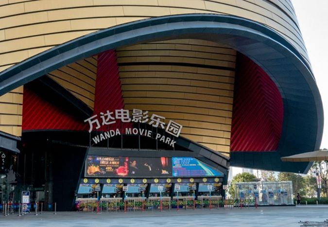Salonların yeniden açılmayı beklediği Çin'de binlerce sinema kapanmayla karşı karşıya kalabilir