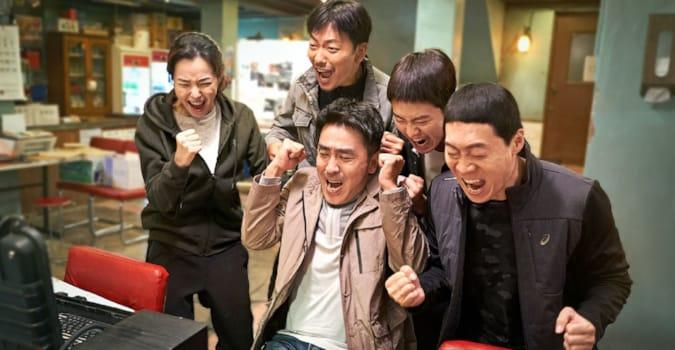 Güney Kore'nin hasılat rekortmeninden uyarlanan yerli yapım: Kim Bu Aile?