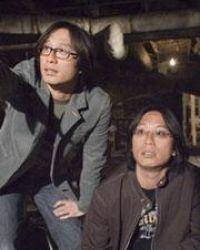 Pang Brothers