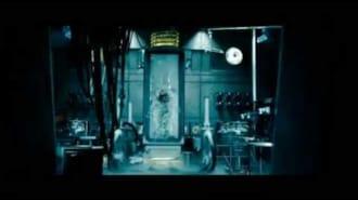 Karanlıklar Ülkesi: Uyanış Filmi Fragman