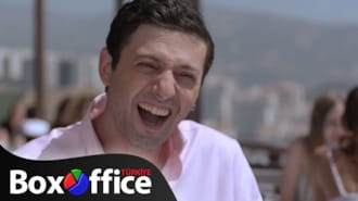 BABA 'Bu Alem Bi Alem' Filmi Fragman