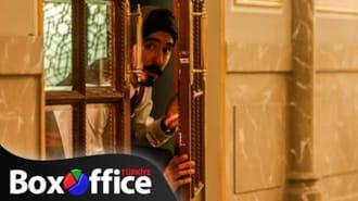 Hotel Mumbai Filmi Fragman (Türkçe Altyazılı)