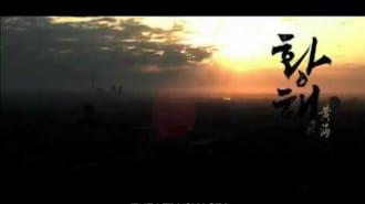 Ölüm Denizi Filmi Fragman
