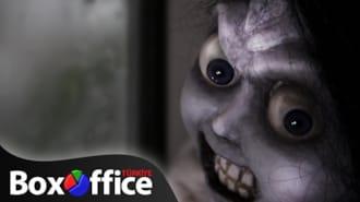 Bebeğin Laneti Filmi Fragman (Orijinal)