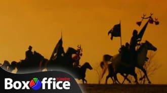Türkler Geliyor: Adaletin Kılıcı Filmi Son Fragman