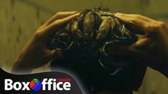 Garez Filmi Altyazılı Fragman