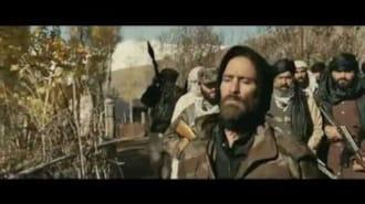 Special Forces Filmi Fragman