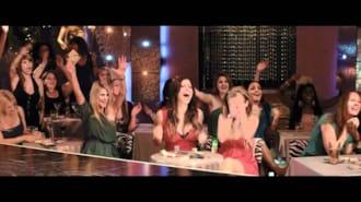Striptiz Kulübü Filmi Fragman (Orjinal Dil)