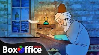 Güzel Aşk Filmi Fragman