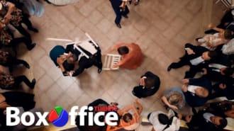Düğüm Salonu Filmi Fragman