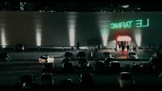 Soluksuz Gece Filmi Fragman (Orjinal Dil)