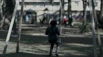 Kabus (2012) Filmi Fragman (Orjinal Dil)