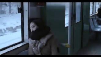 İnce Buz, Kara Kömür Filmi Fragman (Orijinal)