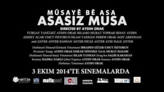 Asasız Musa Filmi Fragman