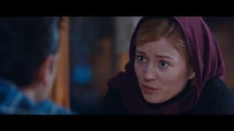 Yağmur: Kıyamet Çiçeği Filmi Fragman