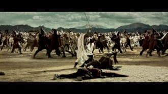 Fatih'in Fedaisi: Kara Murat Filmi Fragman