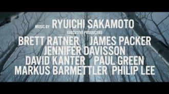 Diriliş Filmi Fragman 2 (Türkçe Altyazılı)