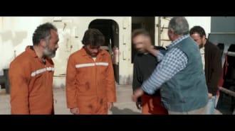 Sarmaşık Filmi Fragman
