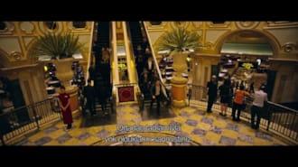 Sihirbazlar Çetesi 2 Filmi Fragman (Türkçe Altyazılı)