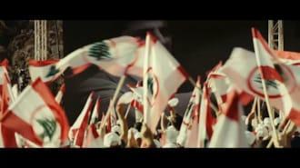 Hakaret Filmi Fragman (Türkçe Altyazılı)