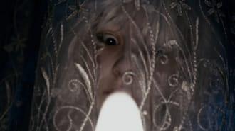 Siccin 5 Filmi Fragman