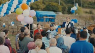 Çift'lik Bank: Tosun Firarda Filmi Fragman