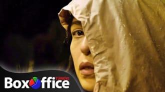Zavallı Filmi Altyazılı Fragman