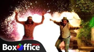 Çakallarla Dans 3: Sıfır Sıkıntı Filmi Fragman